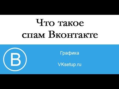 Почему ваши письма попадают вспам икак подружиться сmail.ru | uniblog