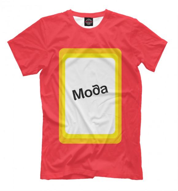 Виды футболок: женских, мужчин, советы с чем носить