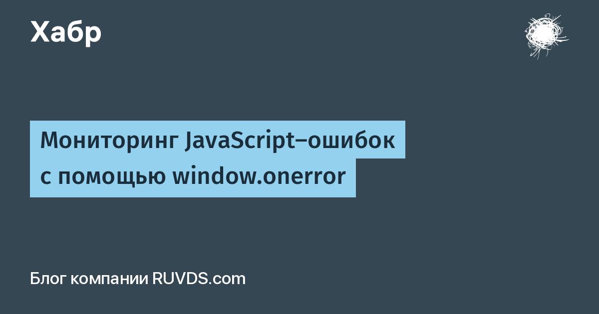 Операторы, их особенности в js