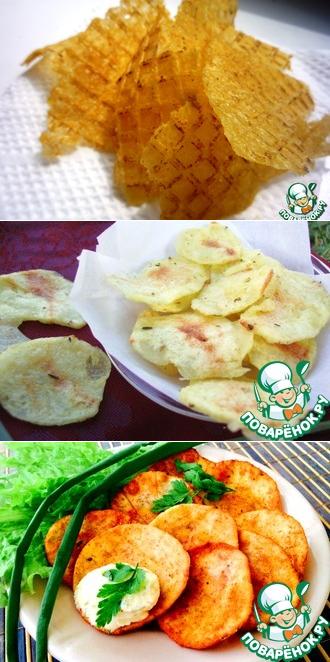 Жаркое (99 рецептов с фото) - рецепты с фотографиями на поварёнок.ру