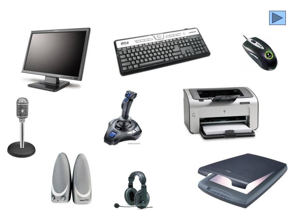 Периферийные устройства компьютера – незаменимые помощники и важные элементы