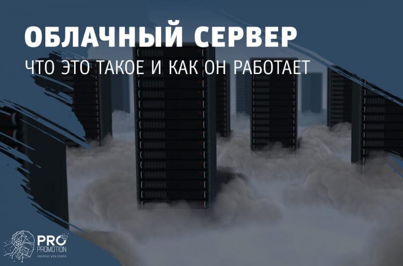 Что такое облака? как образуются облака, основные виды, характеристика, фото и видео  - «как и почему»