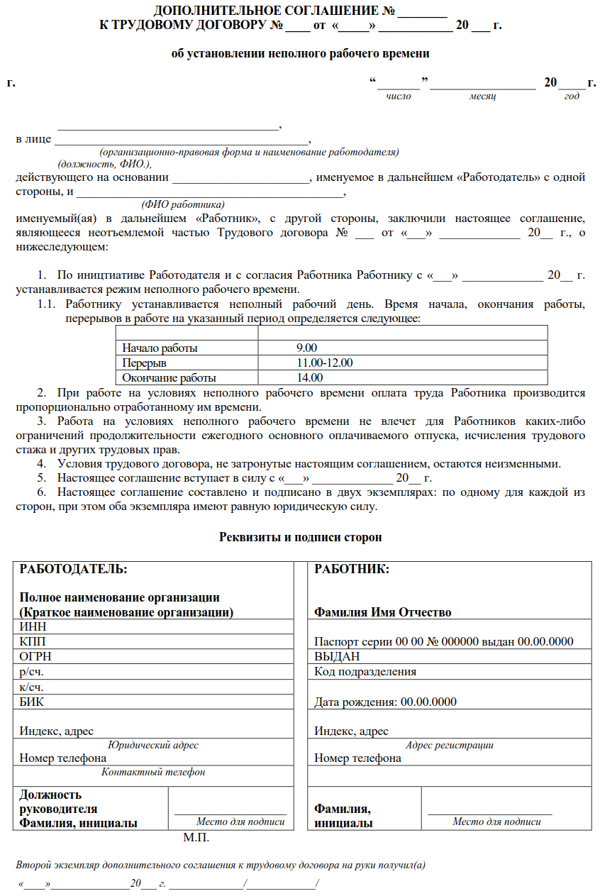 Что такое приказы на руси? учреждение приказов :: businessman.ru