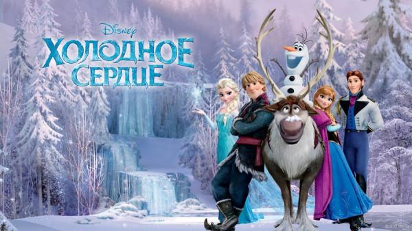 """Эльза - овен, а олаф - лев: узнайте, кто вы из мультика """"холодное сердце"""" в соответствии со знаком зодиака"""
