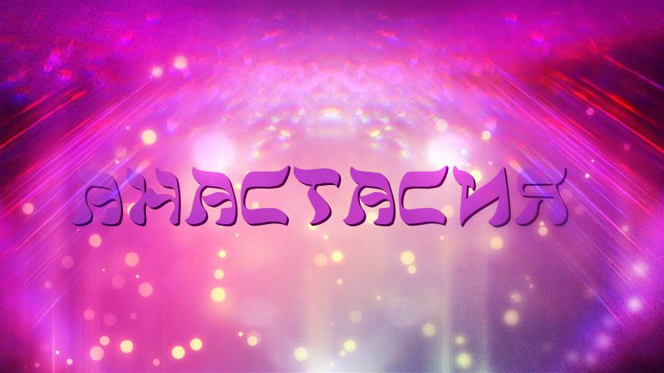 Происхождение и значение имени маргарита :: syl.ru