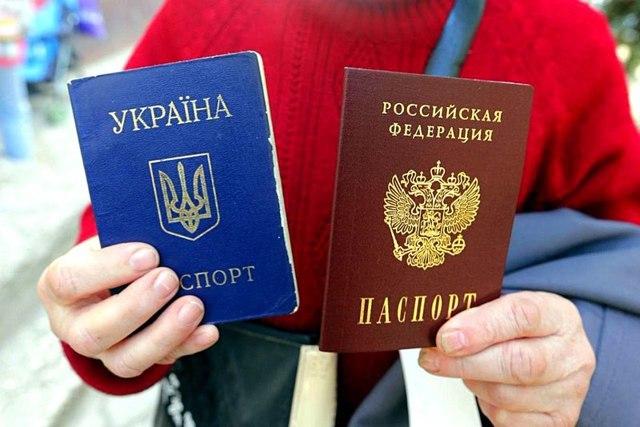 Что такое оптация гражданства