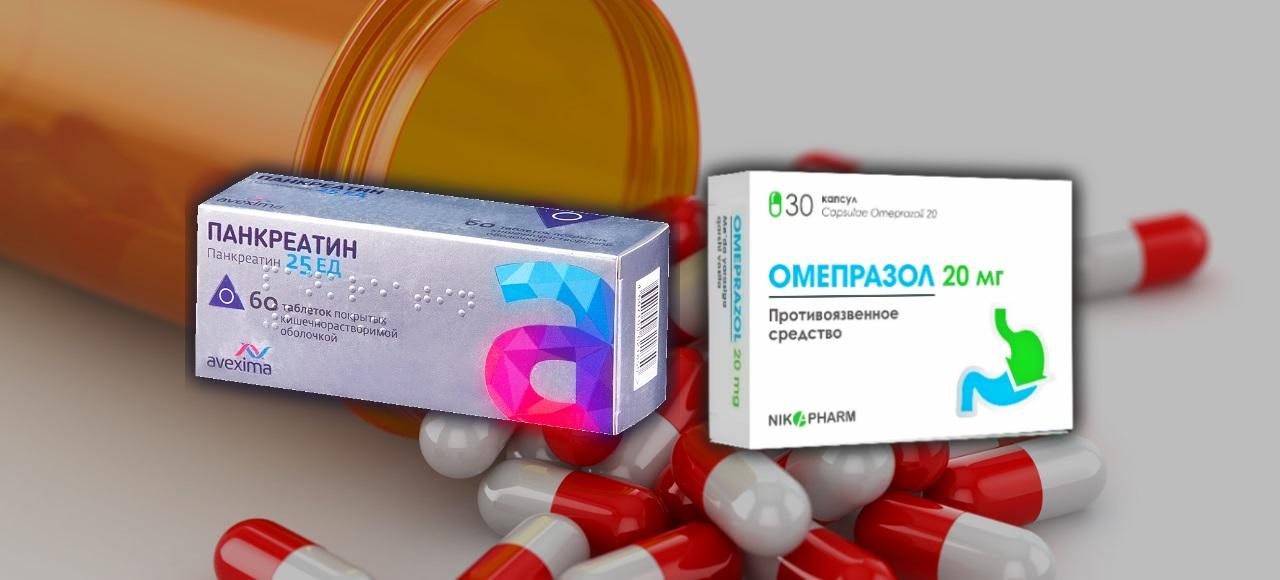 Уреаплазма парвум у женщин - симптомы, лечение и препараты
