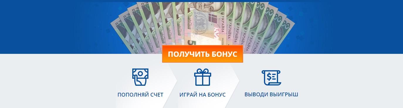 Мостбет вывод средств в букмекерской конторе – как вывести средства в бк mostbet