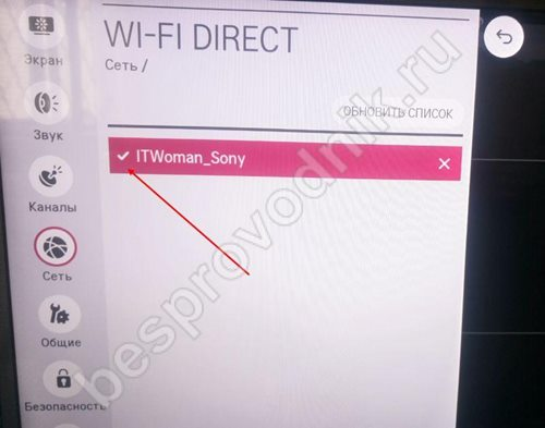 Wi-fi direct - как пользоваться в смартфоне и что это такое