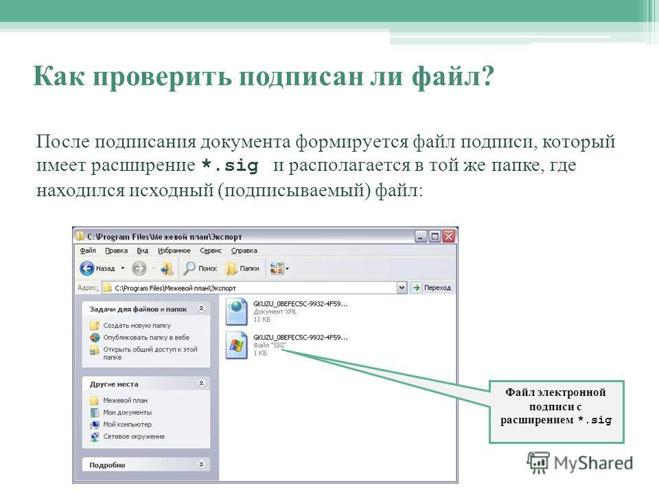 Бесплатный pdf-конвертер