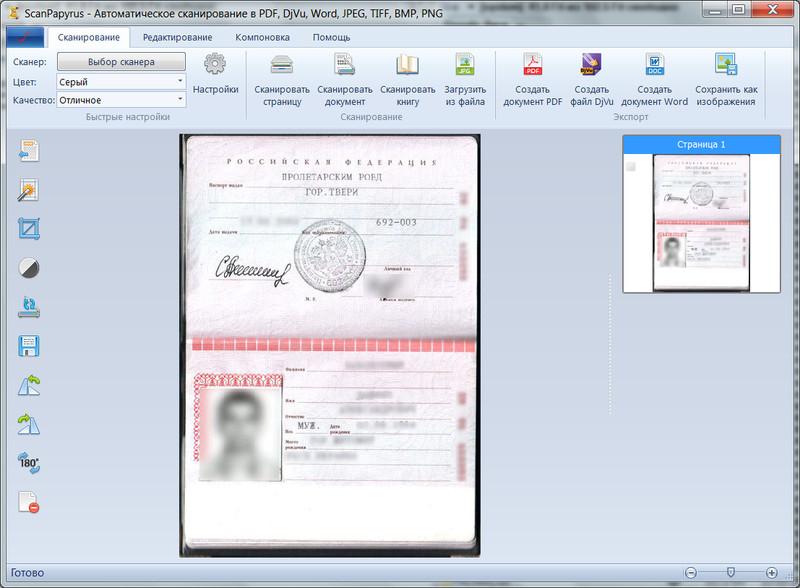 Online pdf converter - edit, rotate and compress pdf files