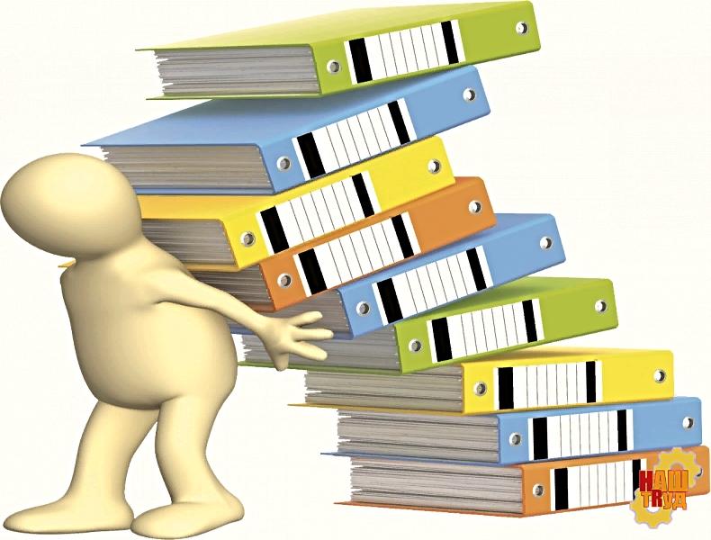 Документоведение — это... что такое документоведение: составляющие и особенности