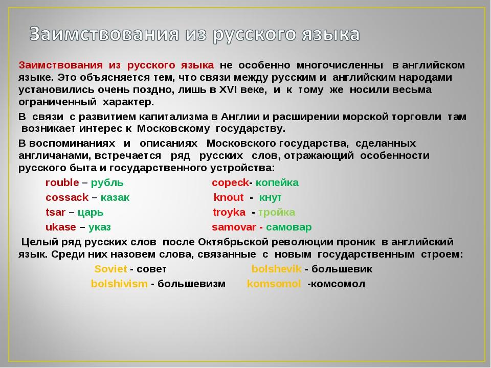 Что по-армянски значит джан? перевод слова