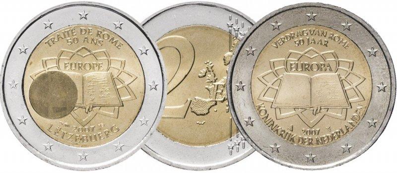 Самая старая монета в мире: год производства, место находки, описание, фото