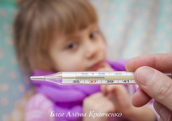 Температура воздуха — википедия. что такое температура воздуха