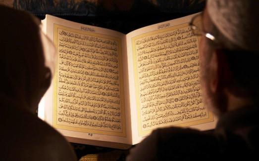 Коран и достоверная сунна: два источника знаний в исламе