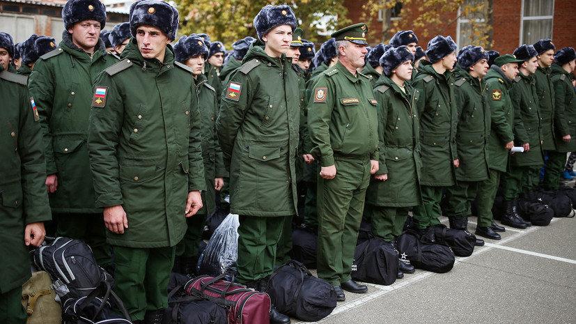 Призыв на военные сборы запасников: как происходит