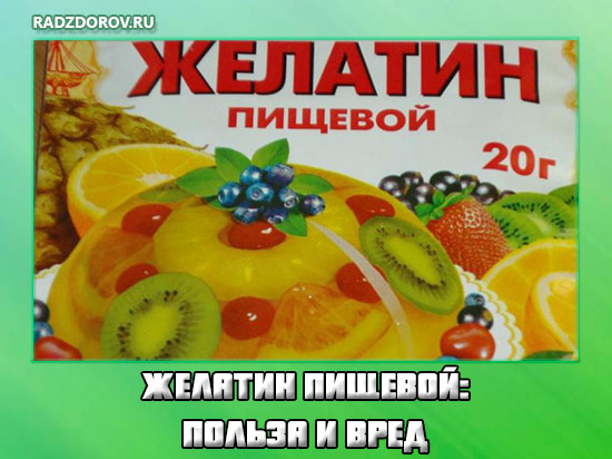 Варенье с желфиксом рецепт с фото - 1000.menu