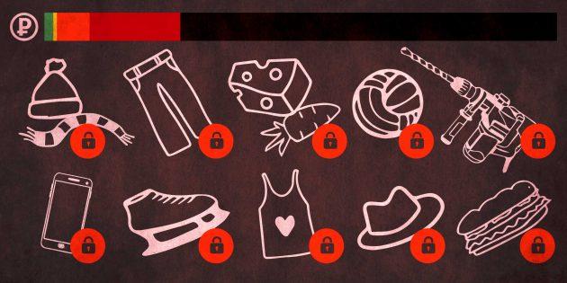 Как покупать в секонд-хендах, как выбрать хороший магазин