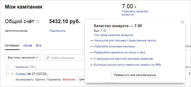 Понятие качества продукции   контент-платформа pandia.ru