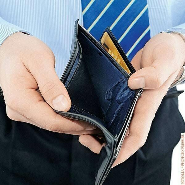 Если не можешь платить кредит, что необходимо делать?
