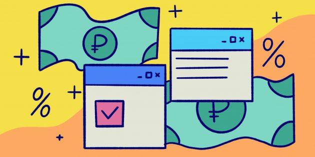 Как оформить налоговый вычет через сайт фнс: пошаговая инструкция - лайфхакер