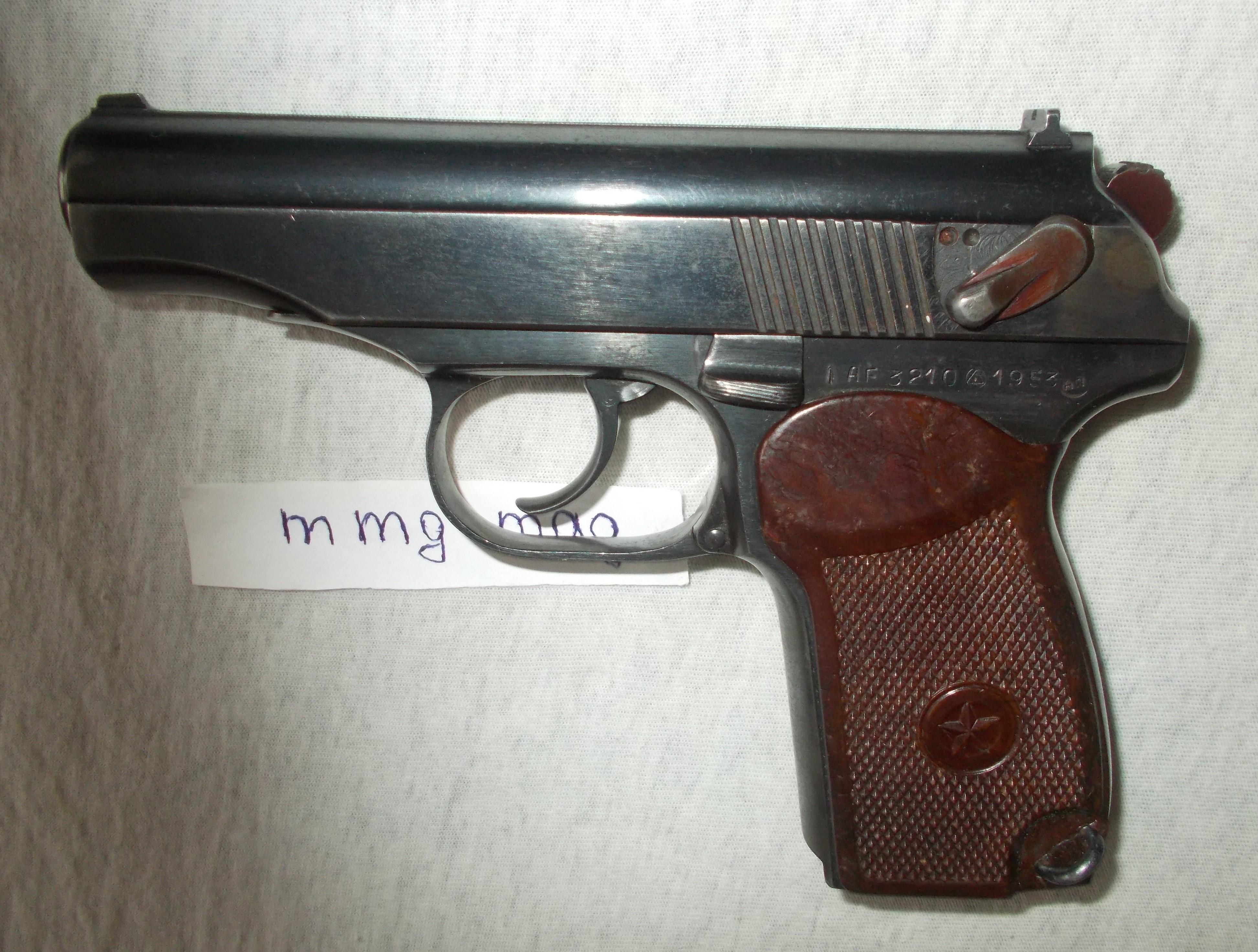 Основные части пистолета макарова и их назначение