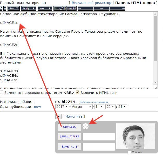 Html тег . как сделать ссылки в html. примеры использования тега