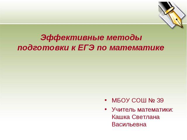 Экстремумы функции – что это такое: как найти критическую точку максимума и минимума   tvercult.ru