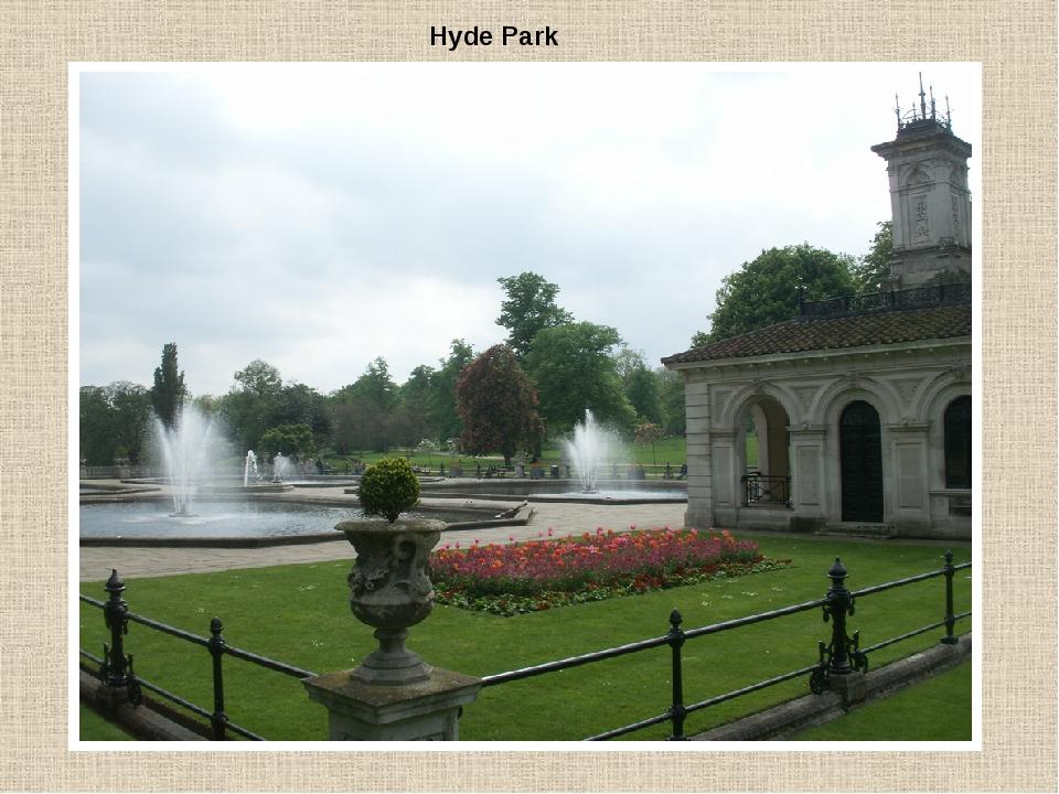 Гайд-парк (москва)