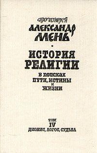 Средневековая литература - medieval literature - qwe.wiki