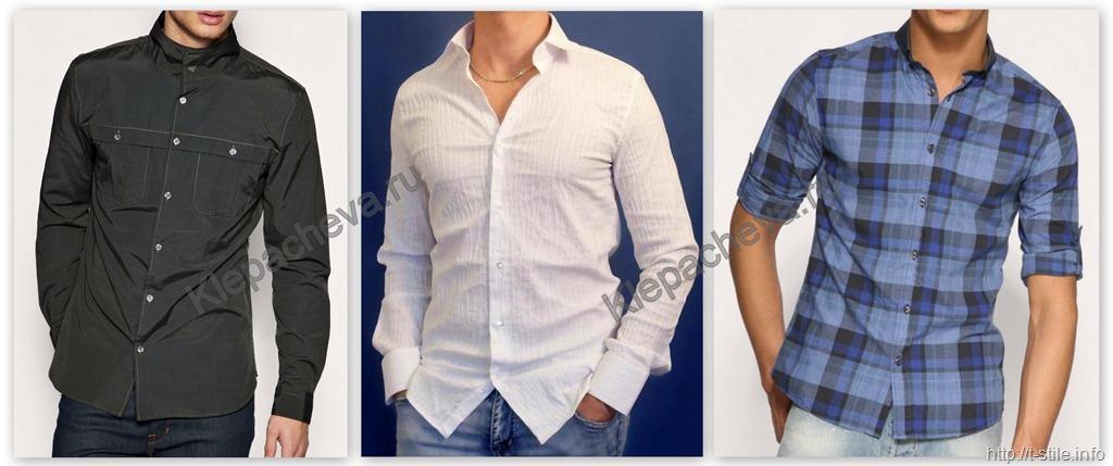 Чем отличается мужская рубашка от сорочки?