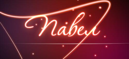 Значение имени павел (паша) - характер и судьба, что означает имя, его происхождение