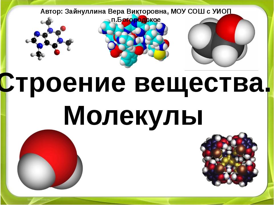 1.металлы. строение и свойства металлов. металлическая связь. типы кристаллических решёток металлов. полиморфизм и анизотропия.
