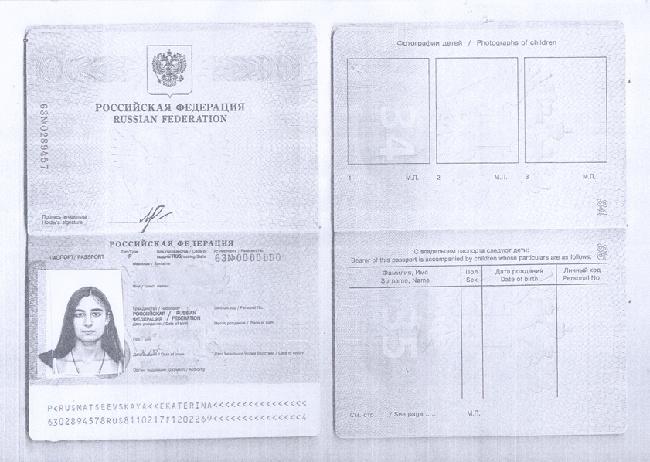 Как выглядит временная прописка в паспорте рф фото