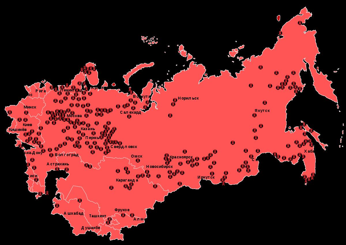 Колымский край