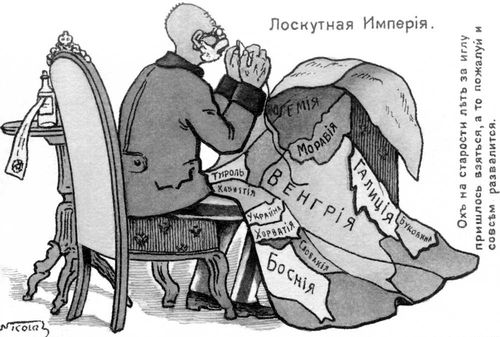 Карикатура — википедия. что такое карикатура