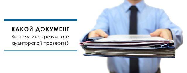 Суот в россии. государственная система управления охраной труда