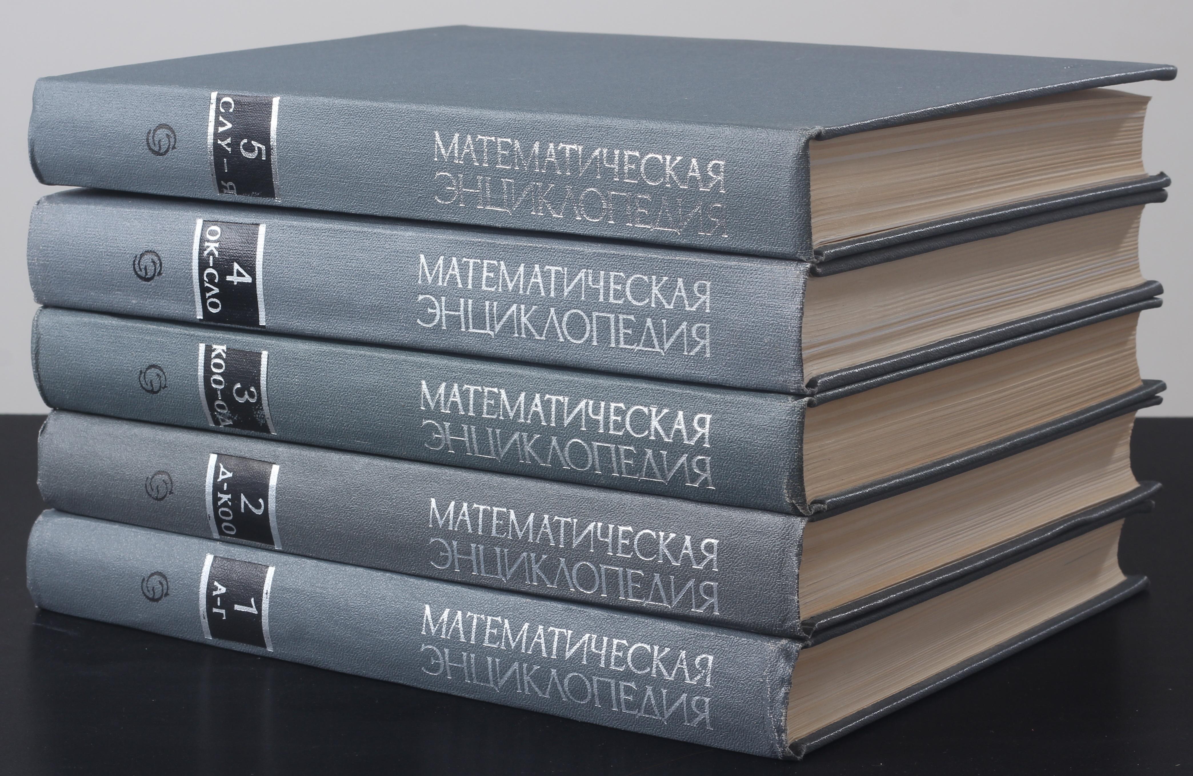 Что такое энциклопедия: значение, типы