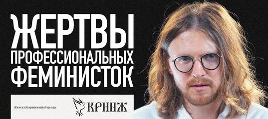 «ты привыкаешь, если тебя учат этому с детства»: rt поговорил с жертвой сексуального насилия в семье — рт на русском