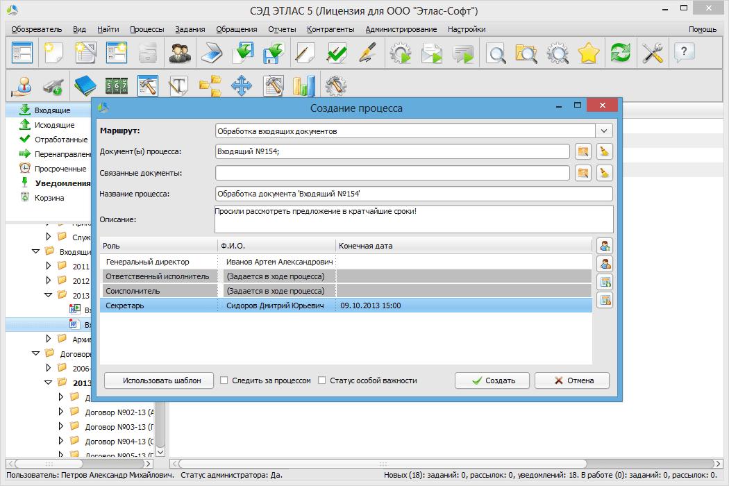 Portable document format — википедия с видео // wiki 2