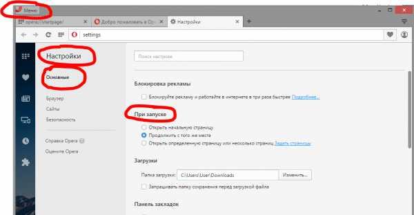 Как найти папку appdata в windows 7, 8, 10 и можно ли ее удалить