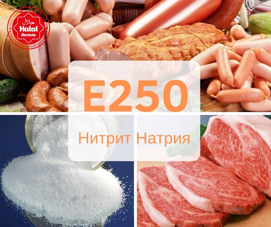 Нитрат натрия vs. нитрит натрия - напитки и еда 2020 - blog be healthy