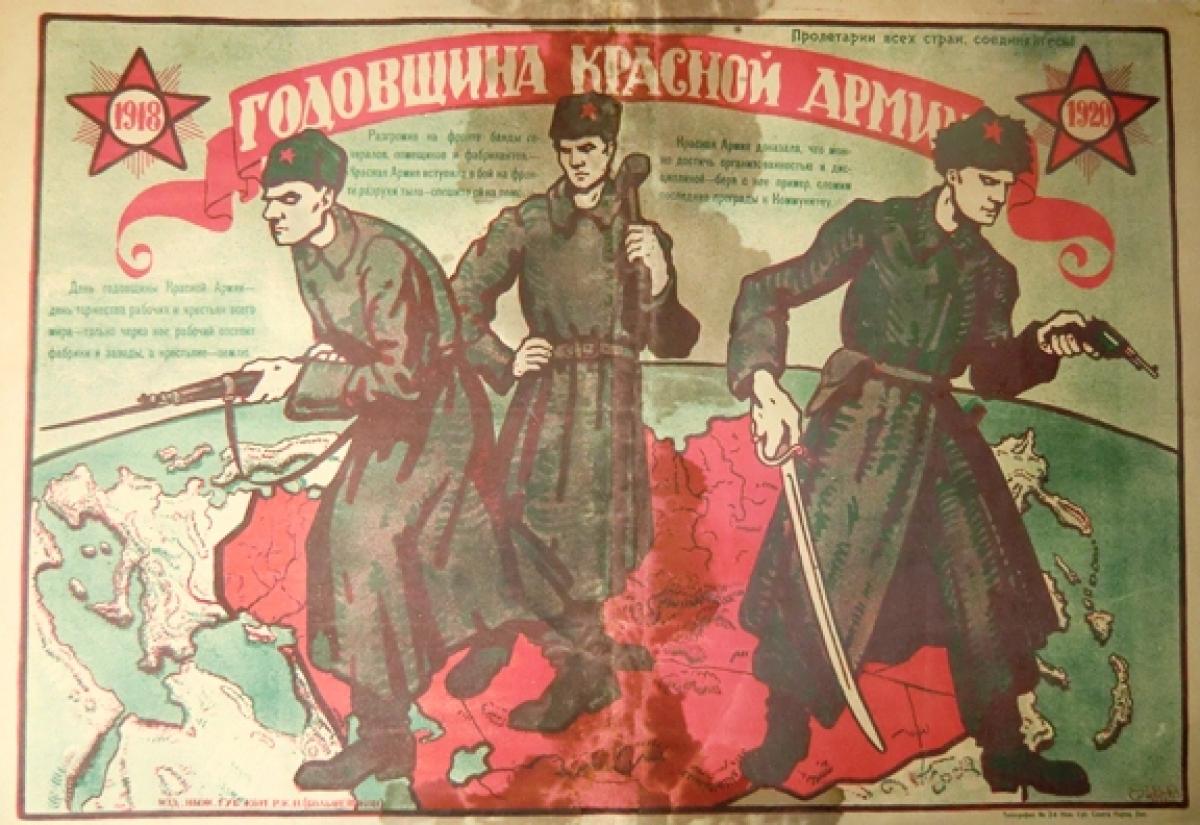 Век славы: как создавалась красная армия — рт на русском