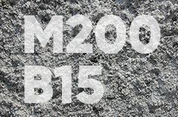 Что такое тощий бетон и где он применяется