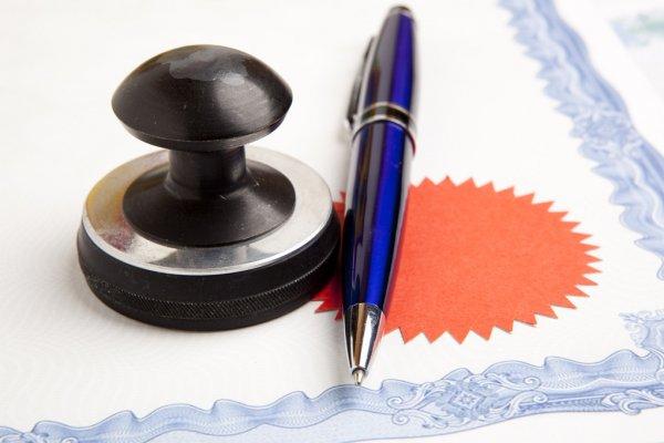 Кто такой нотариус – сколько зарабатывает, кто может быть нотариусом, как получить профессию?