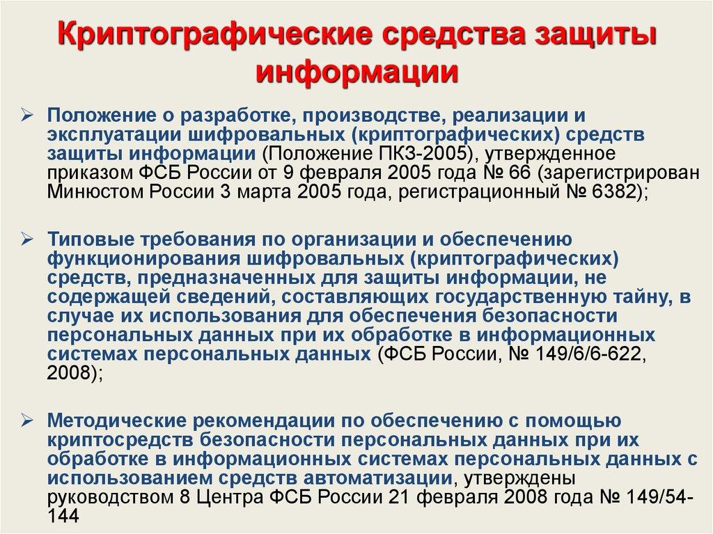 Активация блока скзи тахографа - что это такое? когда проводится? | информация