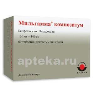 Таблетки мильгамма композитум: инструкция по применению, цена, отзывы на форумах, аналоги   - medside.ru