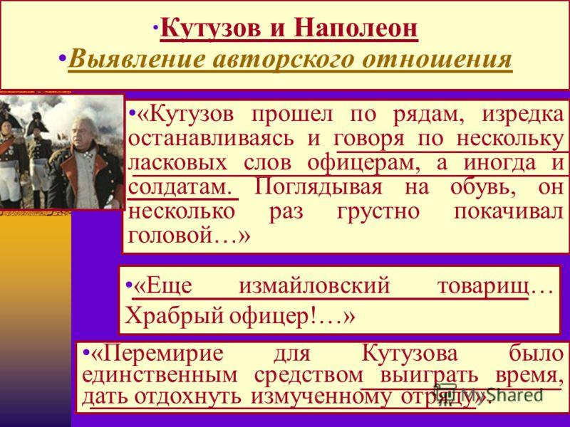 Понятие антитеза в литературе. что такое антитеза в русском языке? условие, необходимое для антитезы
