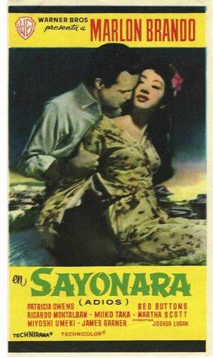 Сайонара (фильм) — википедия. что такое сайонара (фильм)